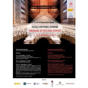 Despre cultura sefarda la Instituto Cervantes din Bucuresti (conferinta, film, muzica)