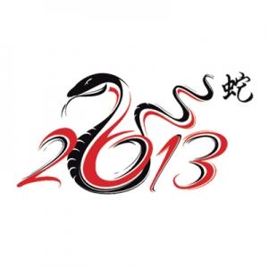 anul nou chinezesc. Anul nou chinezesc