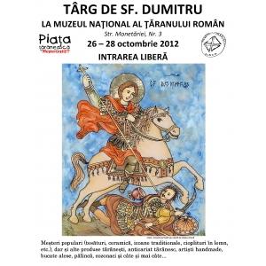 http://scomunicate.machteamsoft.ro/pictures/releases/size_w300/893/20893/astazi-incepe-tarrgul-de-sfantul-dumitru-la-muzeul-taranului-roman.jpg
