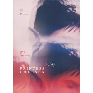 Carismatica Princess Chelsea – live la Control Club