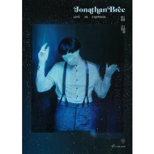 poster Jonathan Bree