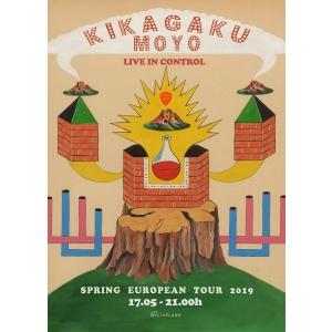 Rock psihedelic japonez cu Kikagaku Moyo, in premiera la Bucuresti