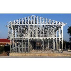 Proiecte pentru case metalice si constructii case in doar 3 luni