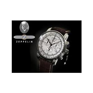 Zeppelin. Junkers si Zeppelin sunt reprezentati oficial in Romania prin Watchshop.ro