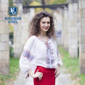 decembrie 2013. Ie Romanian Label editie limitata dedicata zilei de 1 Decembrie