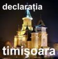 masini de inchiriat timisoara. AFR a emis Declaratia de la Timisoara
